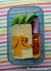 Hundley small sandwich bento