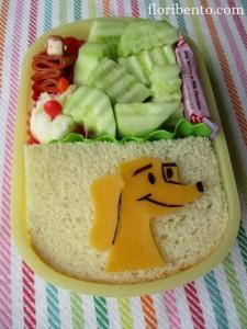 Hundley large sandwich bento