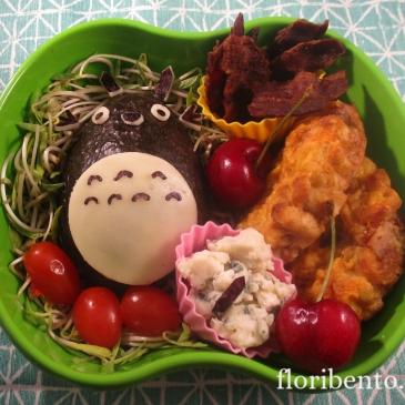 Totoro salad bento