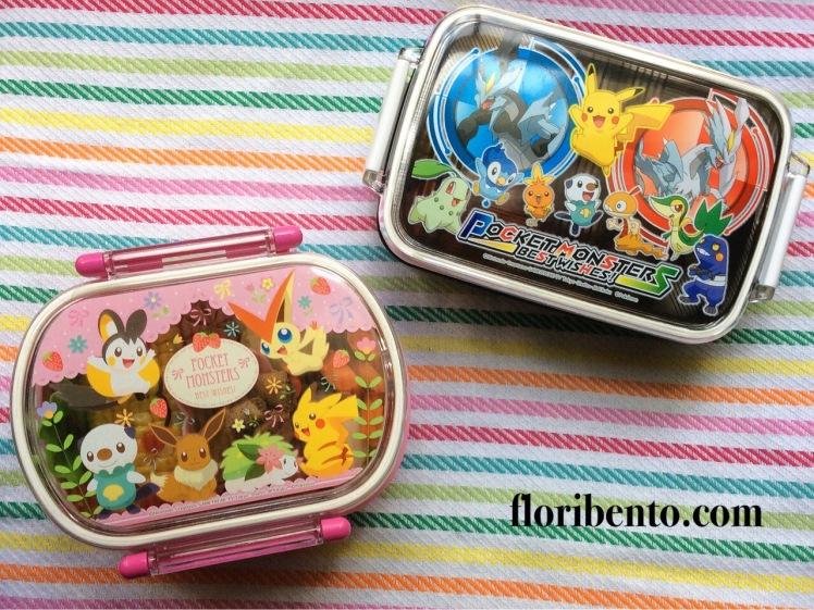 Pikachu bentos - lids closed