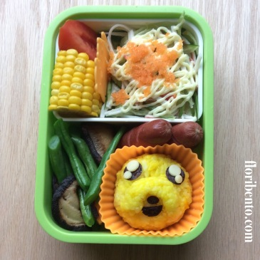 Jake the Dog Adventure Time bento