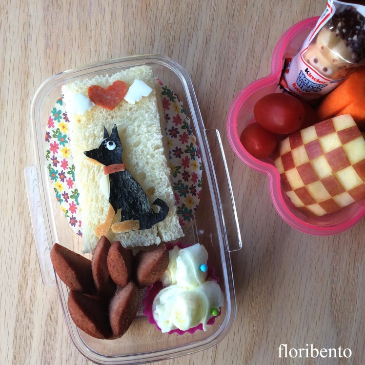 Dog and heart sandwich bento